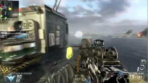 Black Ops II - Mk 48 Guide