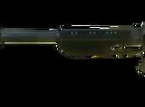 Падальщик (оружие)