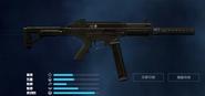 UMP45 Suppressor CODO