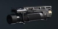 Grenade Launcher Menu Icon CoDG
