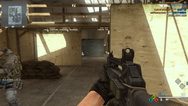 File:FAMAS First Person CoDO.png