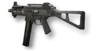 UMP-45 menu icon MW2