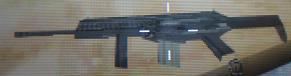 ARX160 Weapon MW Mobilized