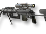 Intervention (Waffe)
