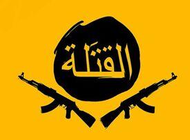 AlQatala Flag