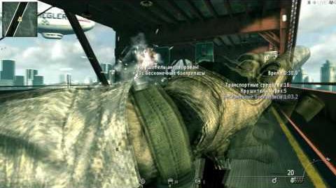 Modern Warfare 2. Дельта- Крушитель (Рекорд, прохождение на ветеране)