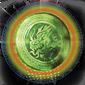 Shaolin Skills trophy icon IW