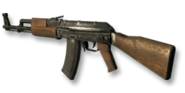 AK-47 menu icon BO