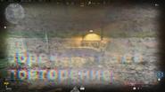 KnowYourHistory Russian Teaser BOCW WZ