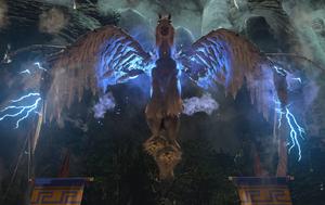 AncientEvil Pegasus Bo4