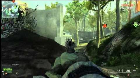 Call of Duty Online - Tropical Estate