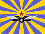 Советские ВВС