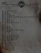 Cipher6 Help DerEisendrache BO3