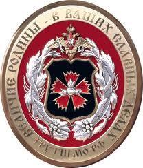 https://vignette.wikia.nocookie.net/callofduty/images/9/9e/GRU_emblem.jpg/revision/latest?cb=20120202161828