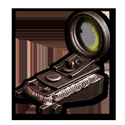 Reflex Sight menu icon WWII
