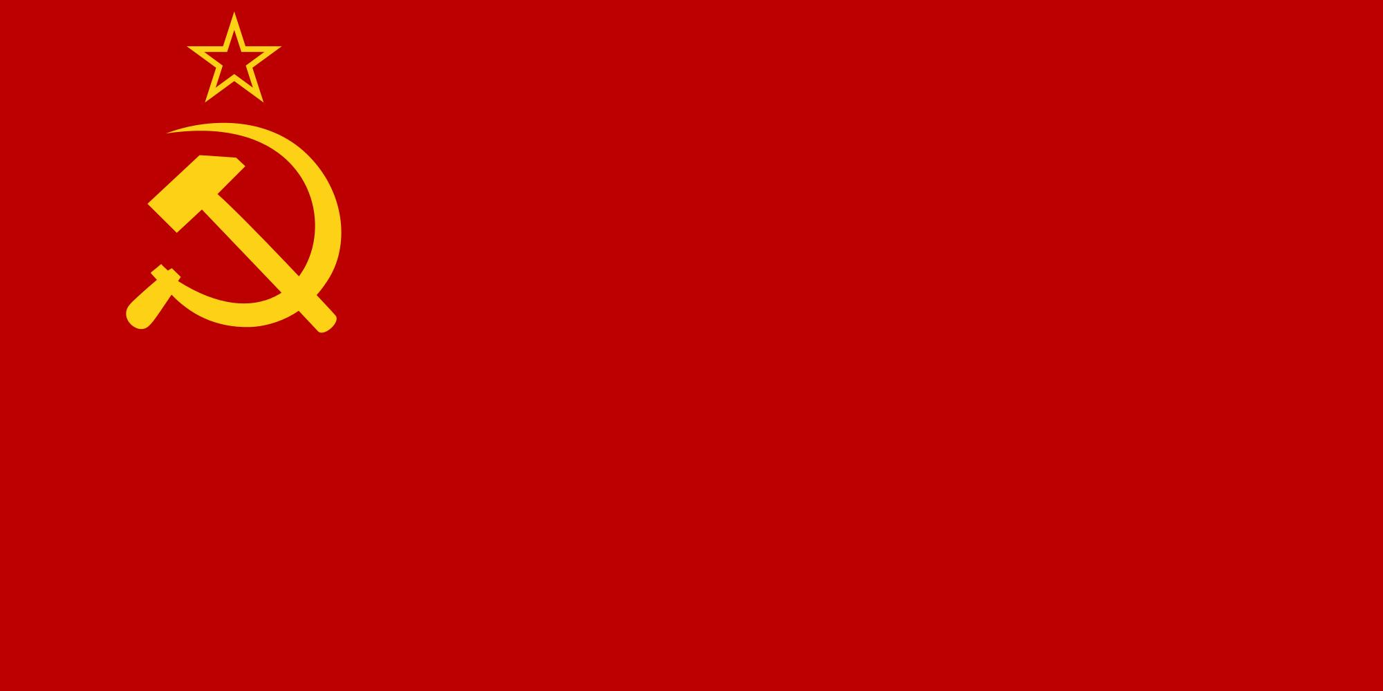 USSR 36-55 HD