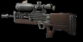 Weapon wa2000