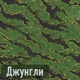 Джунгли иконка