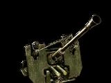 Зенитные орудия