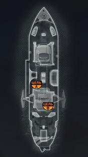 Hijacked Уничтожение-карта