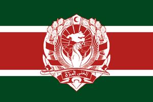 MW флаг Урзыкстана