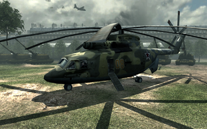 Mi-26 Iron Lady MW3