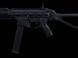 Страйкер-45