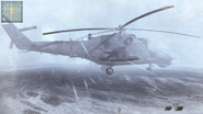 Вертолёт (Допустимые потери)