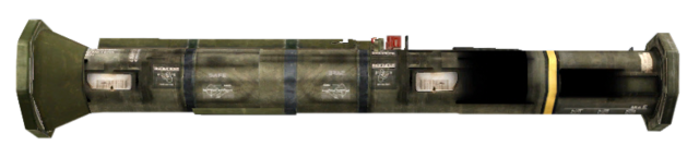 File:AT4 3rd person MW2.png