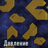 Давление иконка