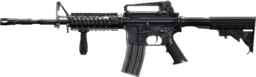 M4 Carbine Menu Icon MWR