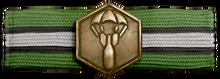 WWII Боекомплект базовая тренировка