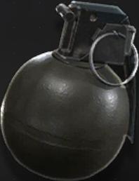 File:M2 Frag Grenade Menu Icon MWR.png