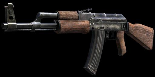 File:AK-47 Menu Icon BOII.png