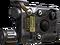 Laser Sight Menu icon BOII