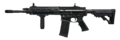 M4A1 Tech Foregrip menu icon CoDO.png