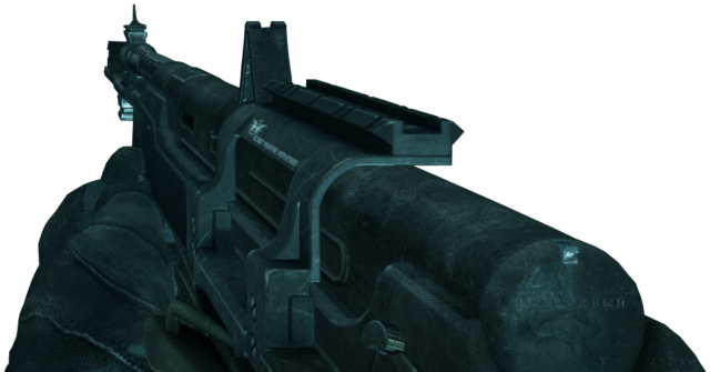 File:APS Underwater Rifle CoDG.png
