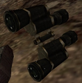 BinocularsUO2