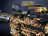 Набор Леопард