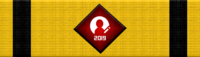 Участник года 2019 (нашивка)