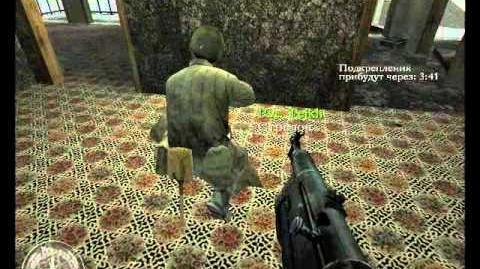 Прохождение Call of Duty. Ур