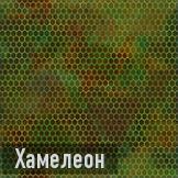 Хамелеон иконка