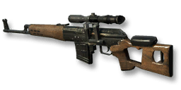 Menu mp weapons dragunov
