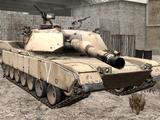 Кабан (танк)