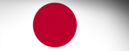 Japan Calling Card IW