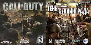 Call of Duty and Battlestrike