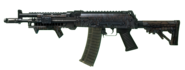 AK117 Custom Edition CoDO