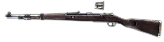 File:Mauser Side FH.png