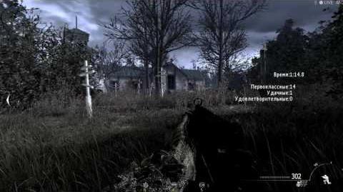 Modern Warfare 2. Чарли- Прятки (прохождение на ветеране)