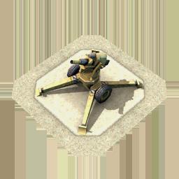 Howitzer menu icon CoDH